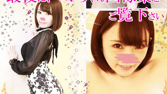 Idol system hostesses Mao after intense Iki hen former sister very similar FC2 PPV 1165551